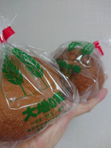 浅草のベーカリー