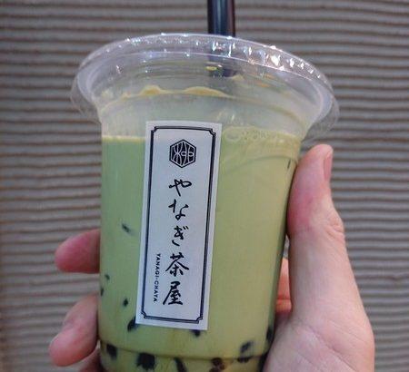 【浅草グルメ】やなぎ茶屋