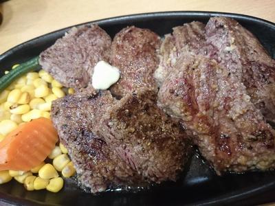 デンジャーステーキハラミ肉