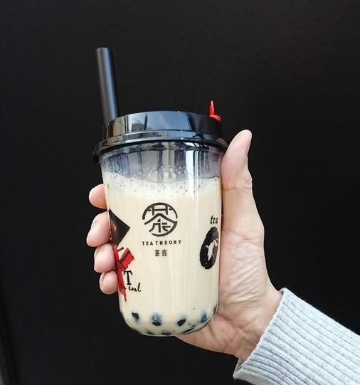 茶言のブラックミルクティー