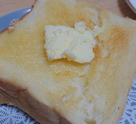 ペリカンのパンで作ったバタートースト