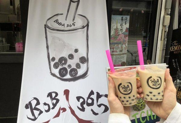 【浅草グルメ】BOBA365