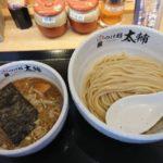 太輔の魚介出汁のつけ麺
