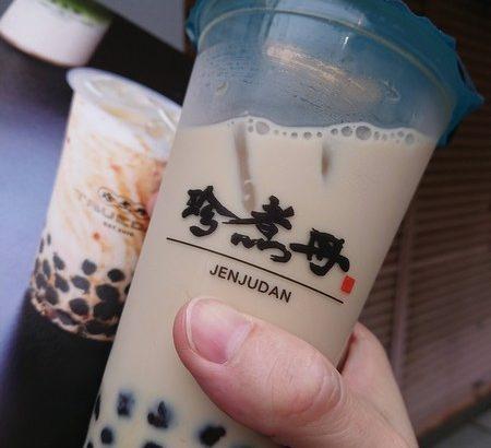 【浅草グルメ】珍煮丹(トゥルーダン)浅草店