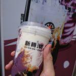 シンジキ紫芋黒糖タピオカミルク