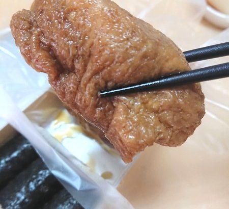 【浅草グルメ】志乃多寿司(しのだずし)
