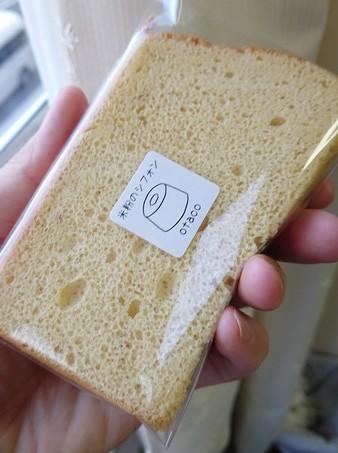 otacoのシフォンケーキ1カットのサイズ感