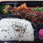 デリカぱくぱく千束店の250円弁当