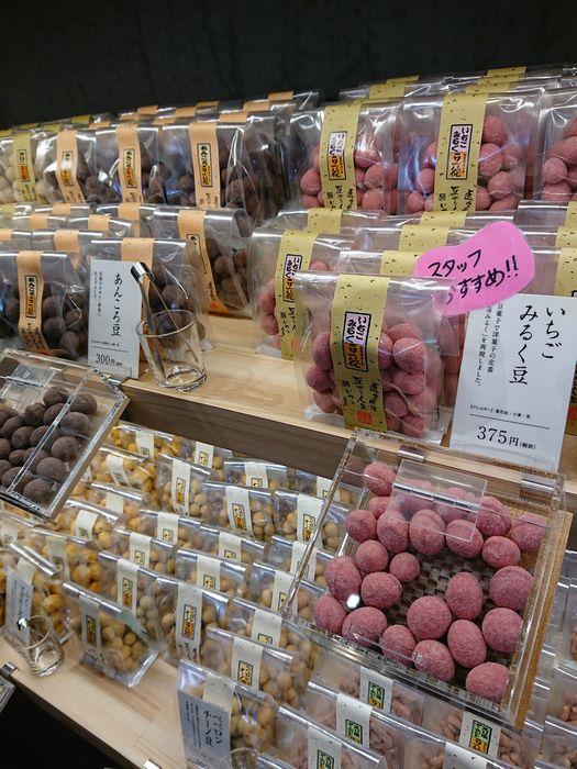 浅草の豆菓子屋さん