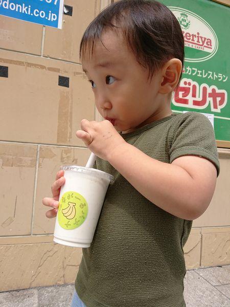 バナナジュースと2歳児