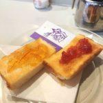 ペリカンのパンを使ったジャムトースト