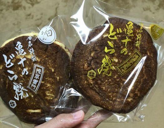 【浅草グルメ】亀十