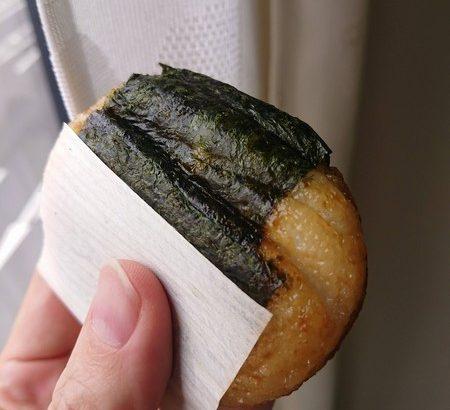【浅草グルメ】和菓子 楓