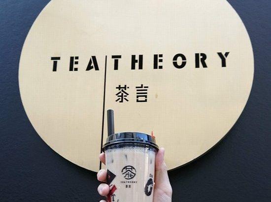 浅草の茶言