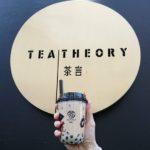 TEA THEORY(茶言)