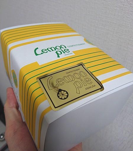洋菓子レモンパイの包装