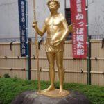 【浅草グルメ】 合羽橋珈琲(KAPPABASHI COFFEE)