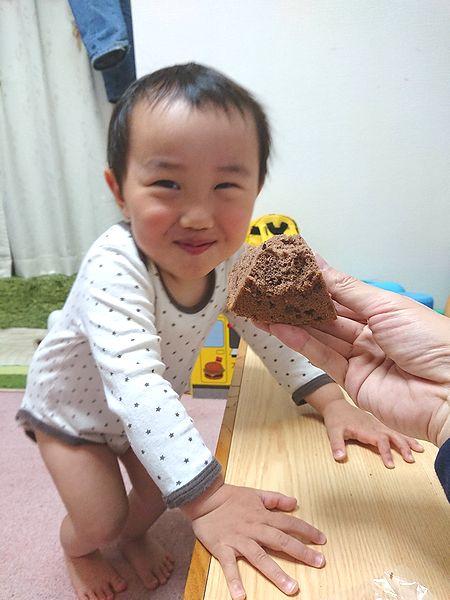 浅草の気ままなキッチンで買ったチョコシフォンケーキ