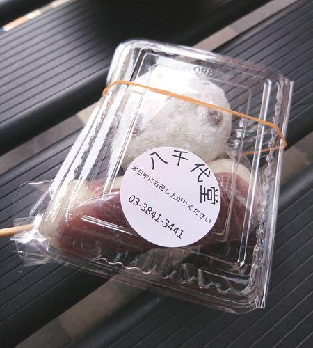 浅草八千代堂の和菓子