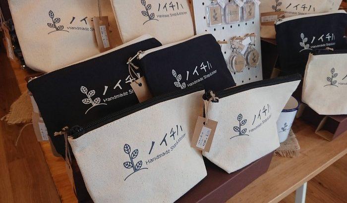【日常】浅草のハンドメイド雑貨『ノイチハ』