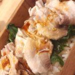 豚生姜蒸蒸篭ご飯