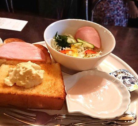 【浅草グルメ】ローヤル珈琲店