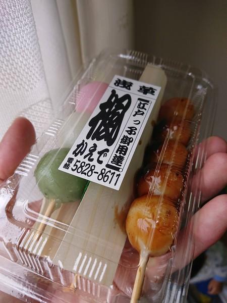 浅草の和菓子屋楓のだんご