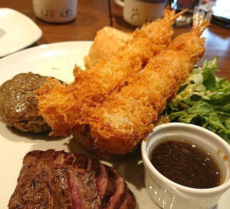 【浅草グルメ】肉キッチン BOICHI 浅草店