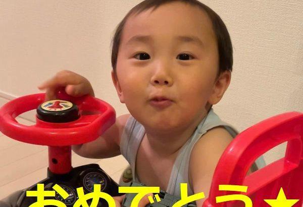 【育児】今日で2歳8か月おめでとー!