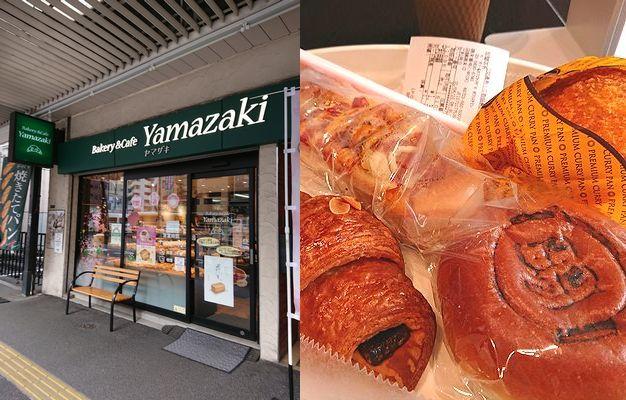 ベーカリー&カフェヤマザキ浅草店