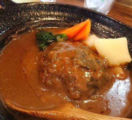 浅草ハンバーグ