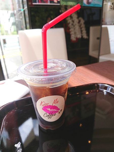 キスミーコーヒー