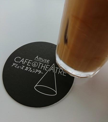 アミューズカフェシアターのドリンクコースター