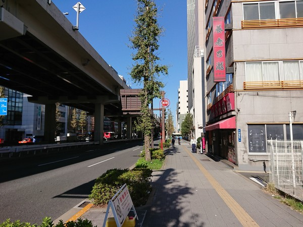 上野の養老の滝