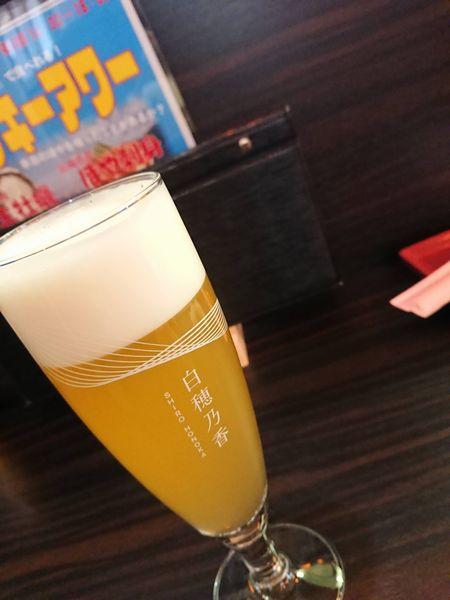 生ビール(白穂乃果)