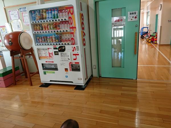 千束児童館の自販機