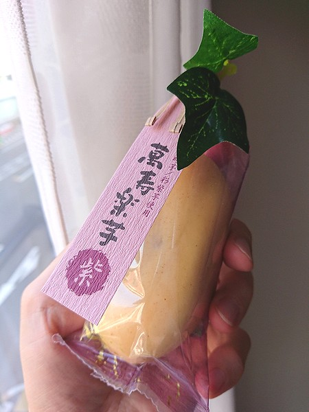 萬寿楽芋の紫芋の包装