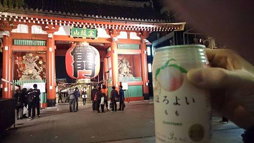 【日常】 雷門に乾杯