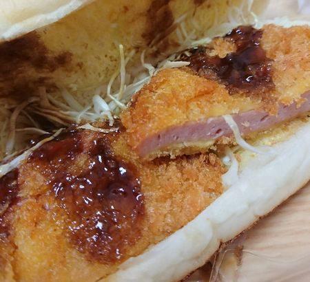 【浅草】パンの田島 浅草店