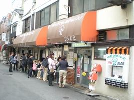 浅草の老舗ビーフシチューのお店ヨシカミ