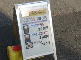 浅草の安いカフェ
