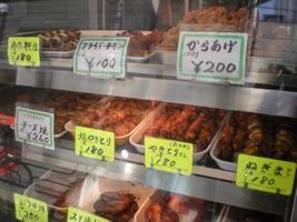 浅草千束通りの精肉店