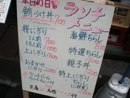 浅草で鮨ランチ