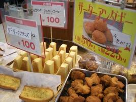 浅草ROX地下のパン