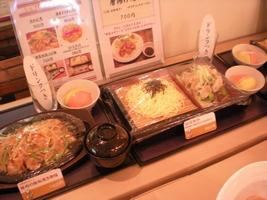 浅草ROX5Fの飲食店