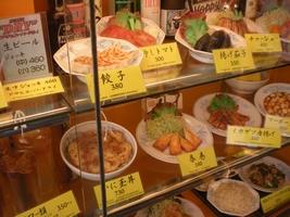 浅草の中華料理屋