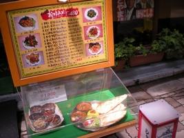 浅草のインドネパール料理