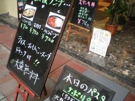 浅草ひさご通りの喫茶店