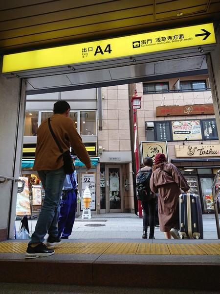 浅草駅から浅草九劇までのルート