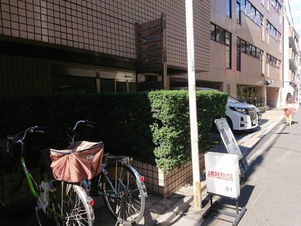 上野ストアハウス
